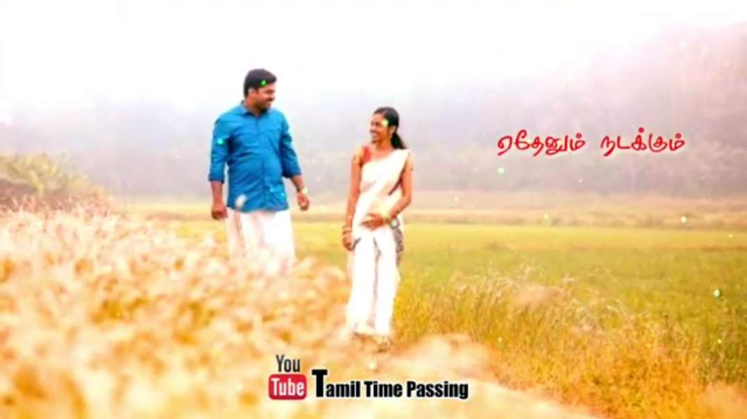Puthu Routula Than Song || Tamil love WhatsApp Status video Songs Download