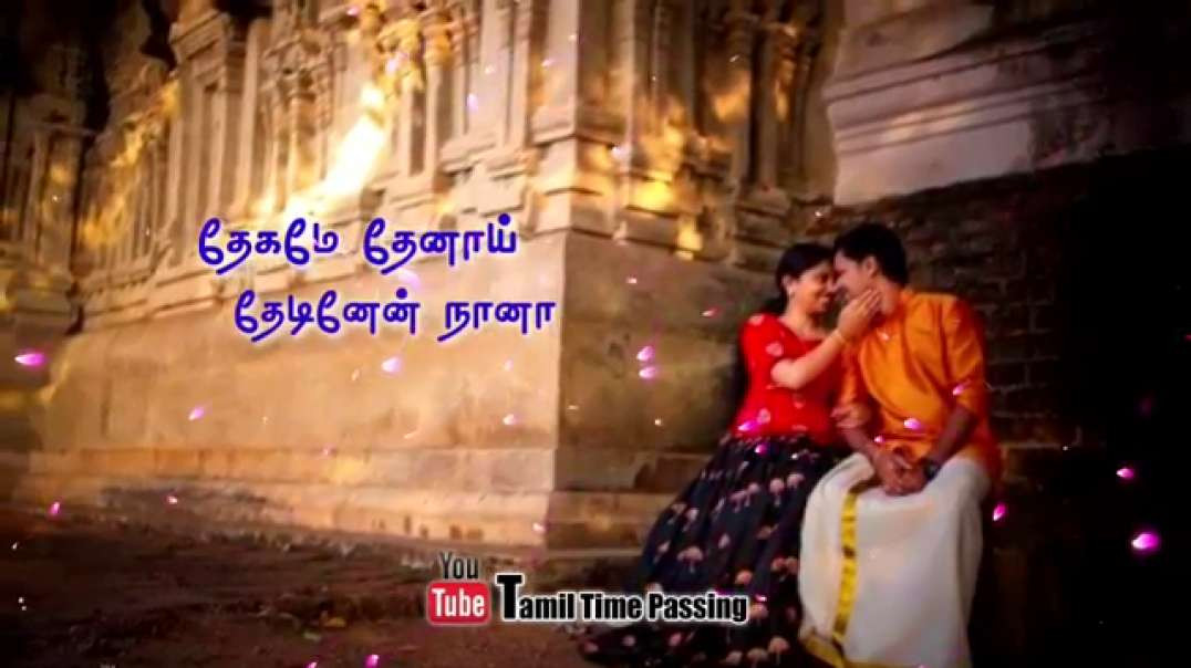 Kaattukkuyil paattucholla Song | Tamil cut song lyrical video | old song status