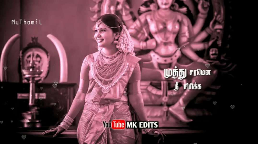 Kattivachiko Enthan Anbu Manasa Song | WhatsApp Status Tamil | old song status