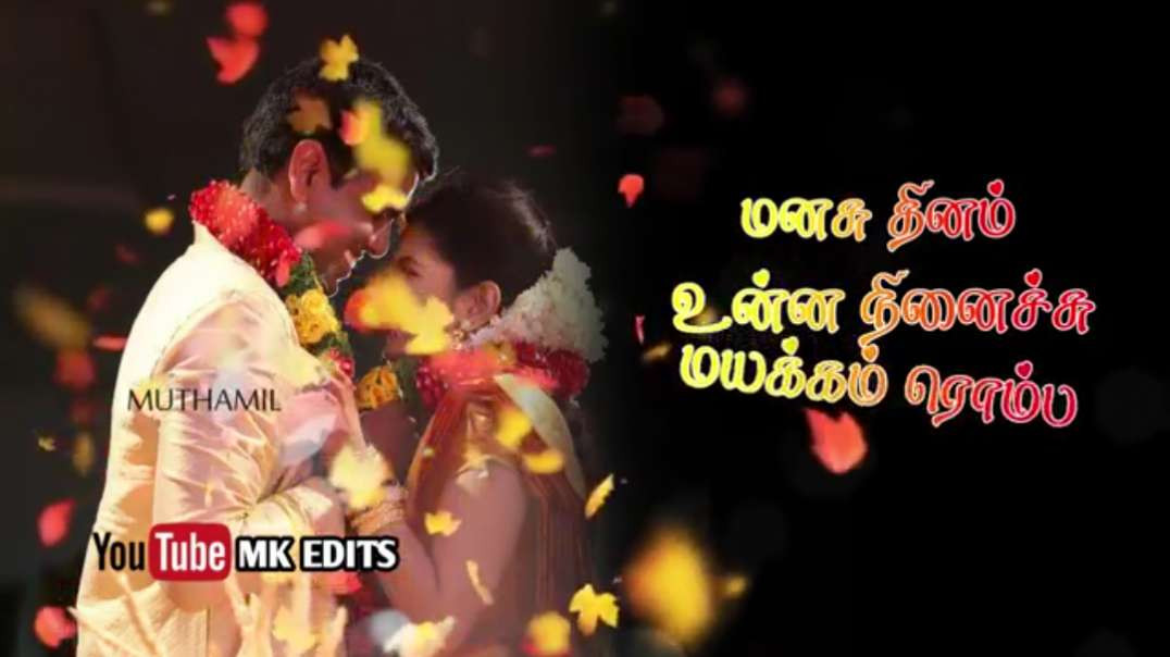 Manasu Dhinam Song || WhatsApp Status Songs Download