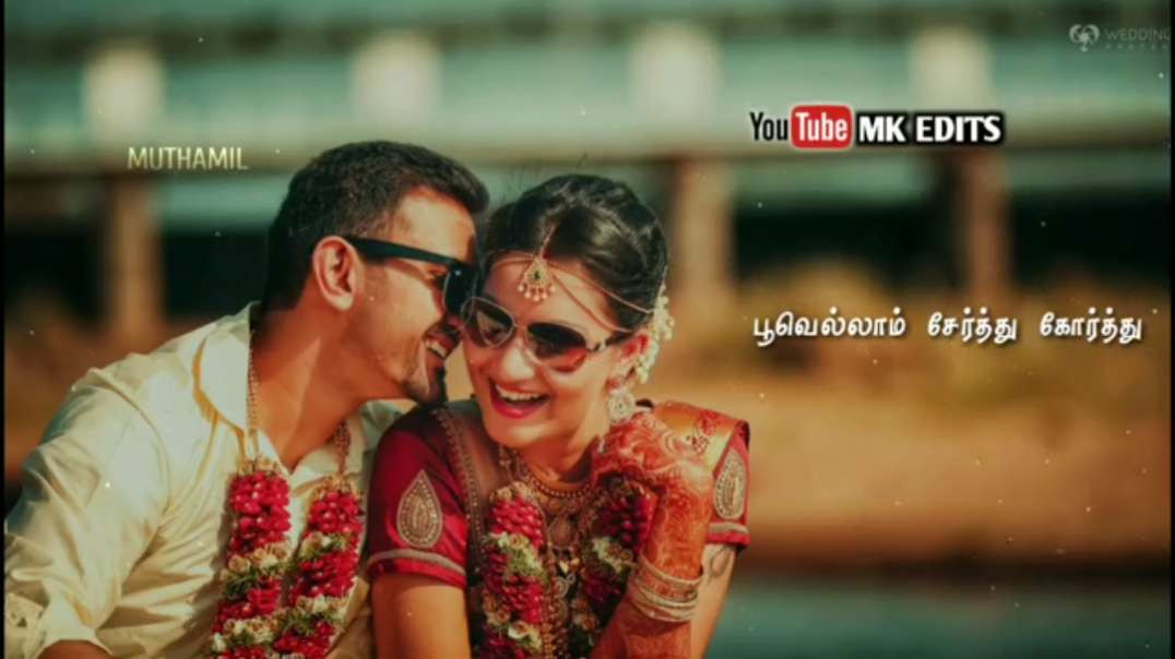 Nambi Ennai Kadhalicha WhatsApp Song || Tamil Love Whatsapp Status Songs