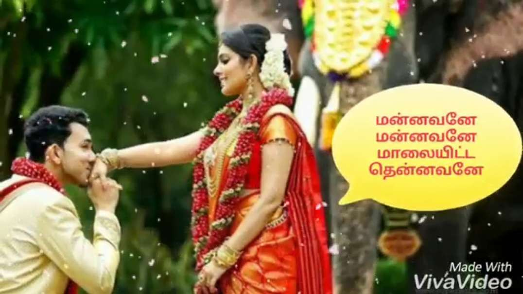 Mannavane mannavane song | Tamil whatsapp status video