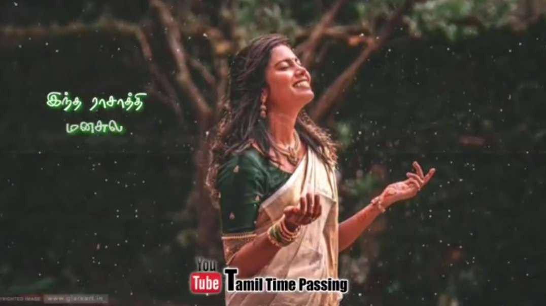 Rasathi Manasula Song || Tamil Old Love WhatsApp Status Video Songs