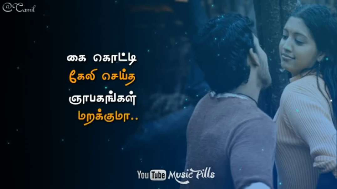 Lajjavathiye enna asathidavariye song | Tamil WhatsApp cut song status video