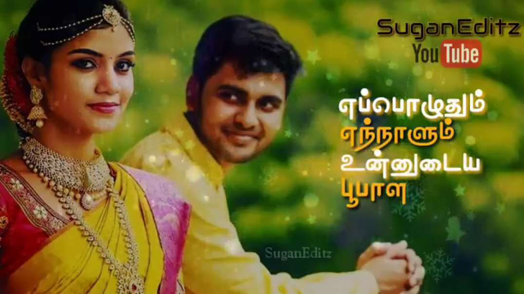 Tamil Middle Hit Songs Free Download | Semparuthi Semparuthi Poova Pola pen oruthi