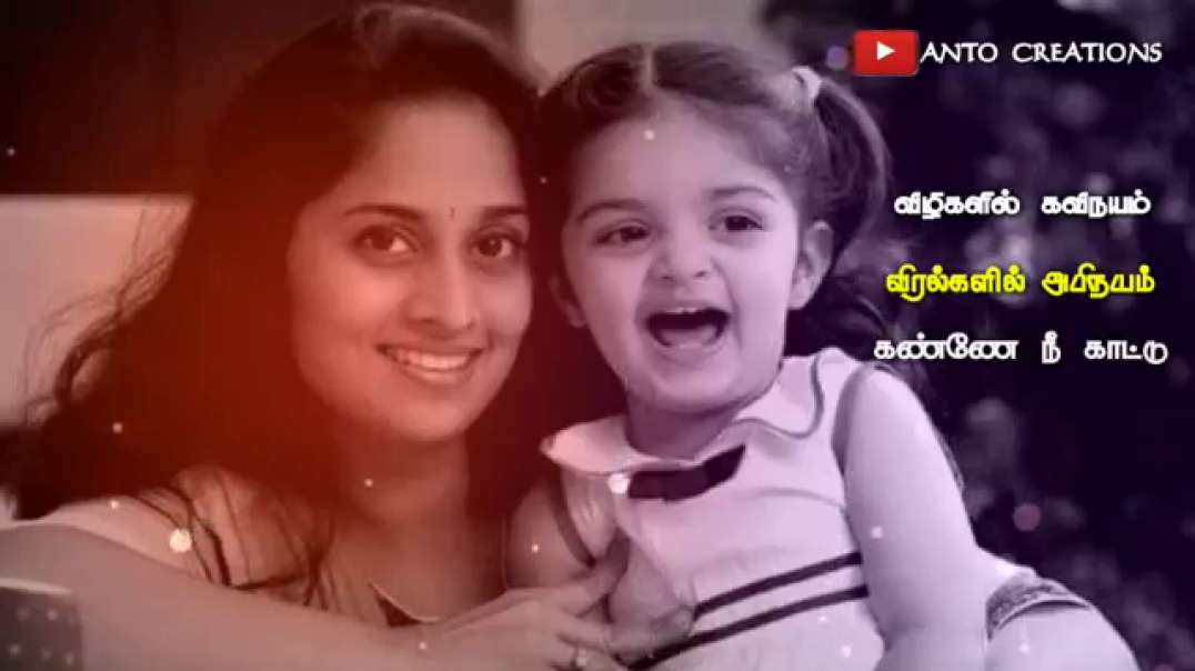 Mannil Vantha Nilave song | Mother love status | tamil whatsapp status free download