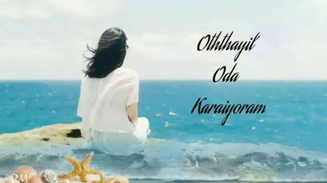 Mamane Unna Kanama Lyrics Video Song | WhatsApp Status Tamil