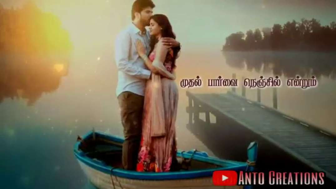Muthan Muthalil Paarthen song | Tamil cute love whatsapp status video