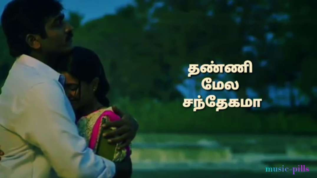 Aandipatti kanava kaathu song | dharmadurai whatsapp status lyrical video in tamil