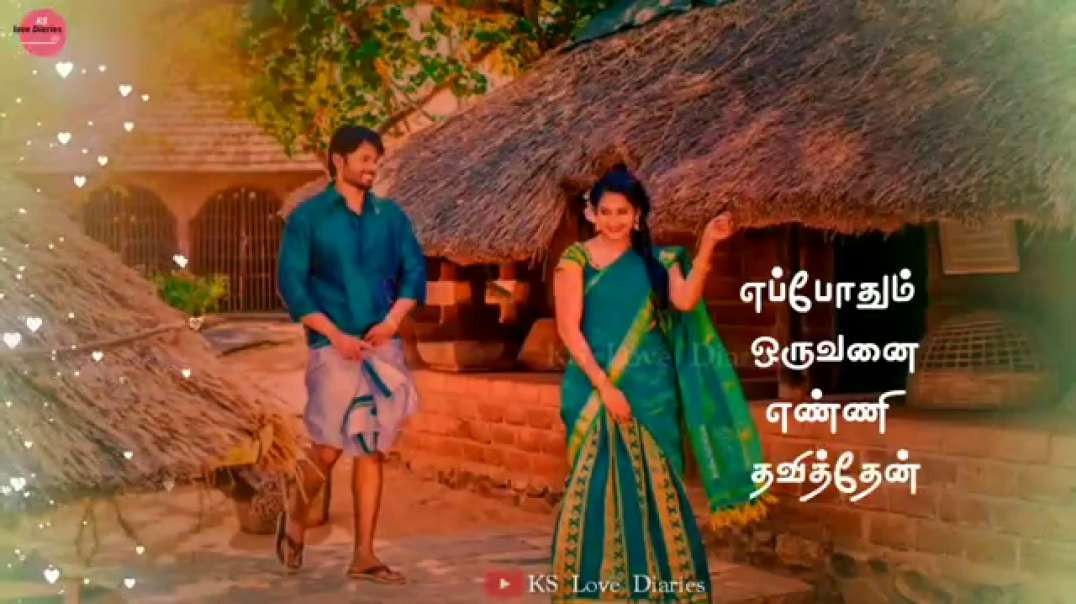 Intha maamanoda manasu | Ilayaraja hit song status | Tamil lyrical status video