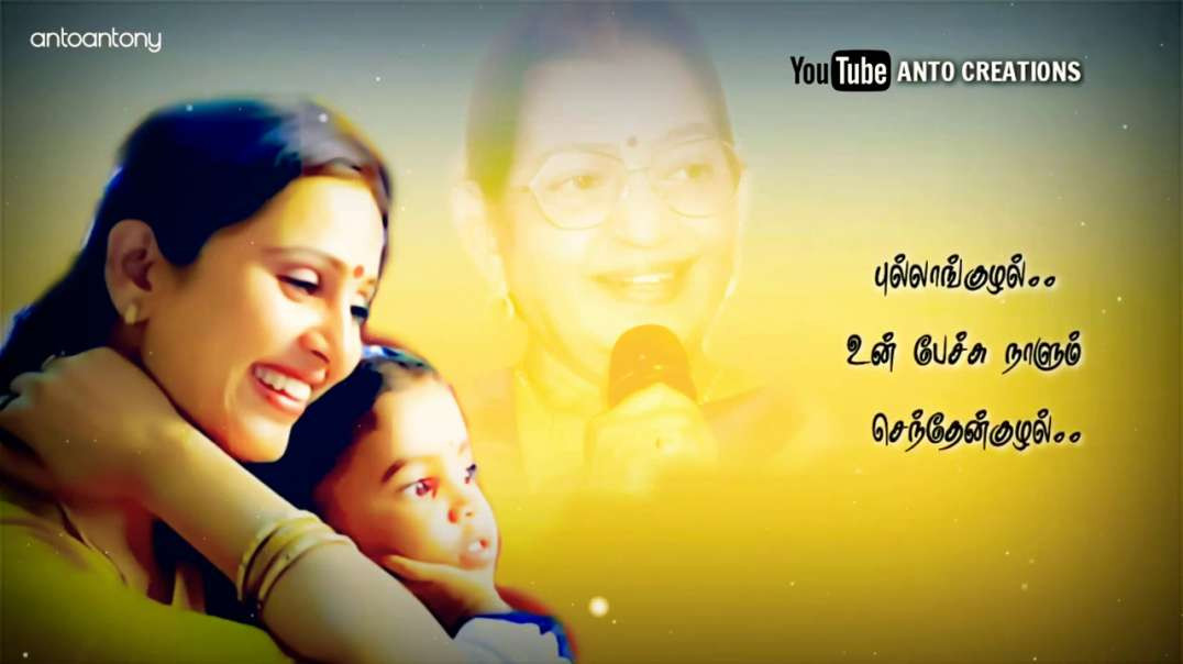 Karpoora Bommai Ondru | Mother Sentiment whatsapp status | Ilayaraja status video