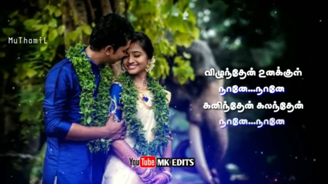 Muthumani Muthumani  Song || Tamil Love WhatsApp Status Video