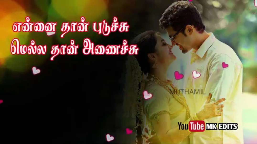 Karutha machan song | Tamil whatsapp status lyrical video | Old song status