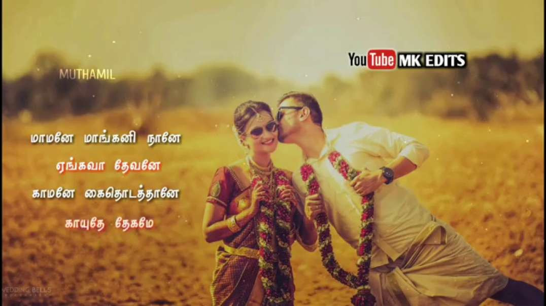 Poothathu Poonthoppu Paathu Paathu Song | Tamil cut song free download | old song