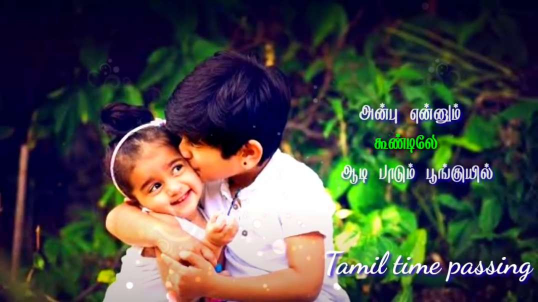 Thenpandi thamizhe song status | Tamil WhatsApp status | brother & sister status