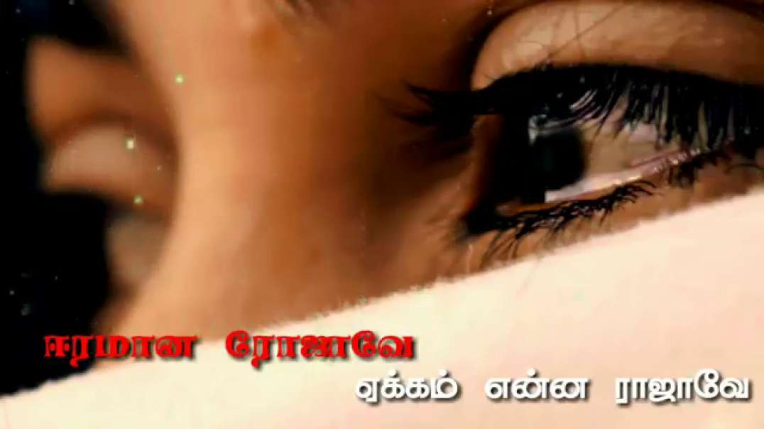 Erramana rojavae song | Ilayaraja song status | old song status video download HD