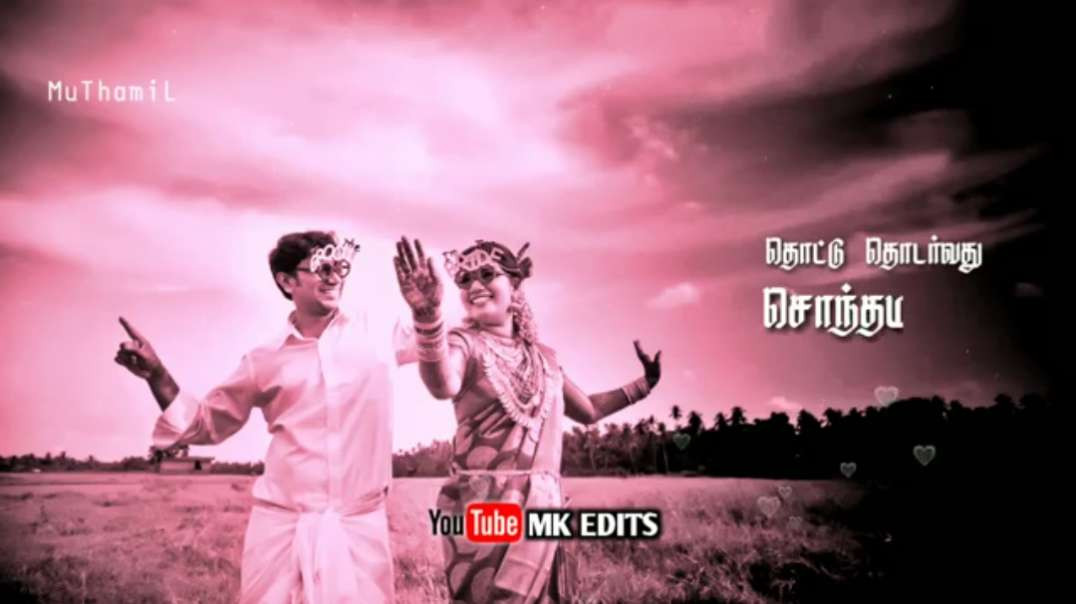 Kattivachiko Enthan Anbu Manasa Song || WhatsApp Status Songs Download