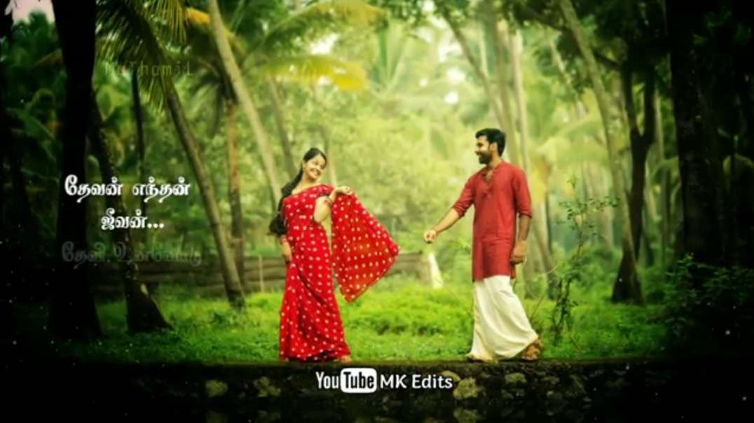 Manjal Poosum Manjal Poosum Song || Tamil Love WhatsApp Status Video Download