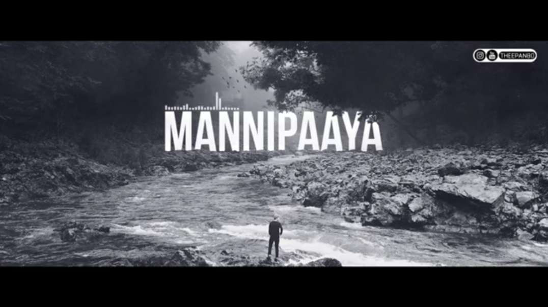 Mannipaya Song || Tamil Love WhatsApp Status Video Download
