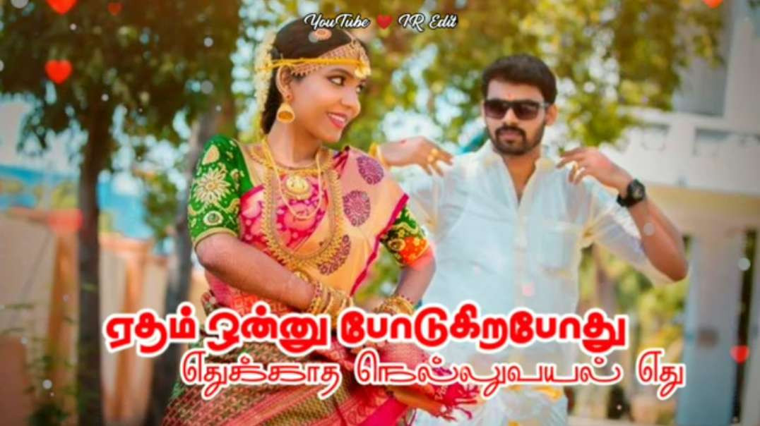 Vandikaran Sontha Ooru || ⁣Tamil Love Status Songs || New Trending Status Videos