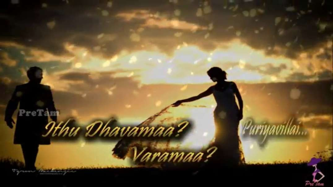 Thanthana Thanthana Thai Maasam Song | whatsapp status video tamil