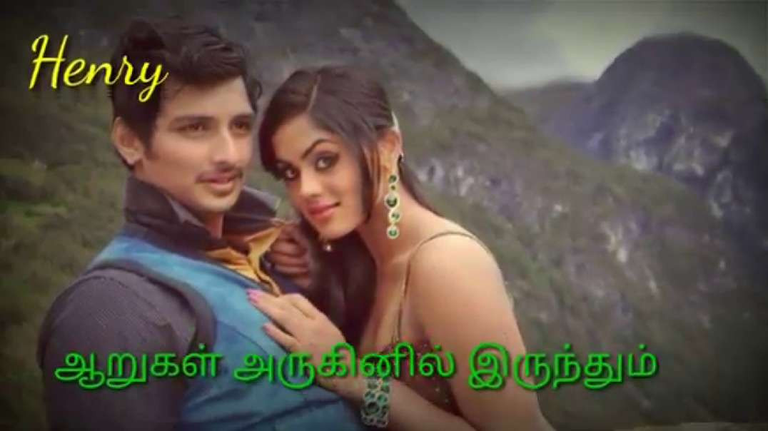 Amali thumali neliyum valley song | tamil whatsapp status download