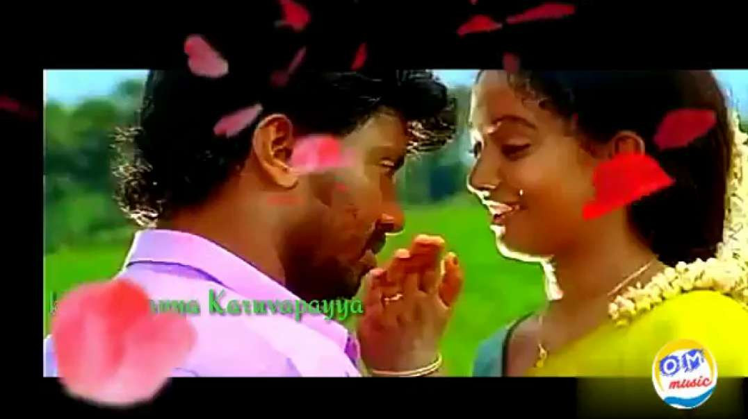 Karuvapaiya karuvapaiya song | Tamil love whatsapp status video
