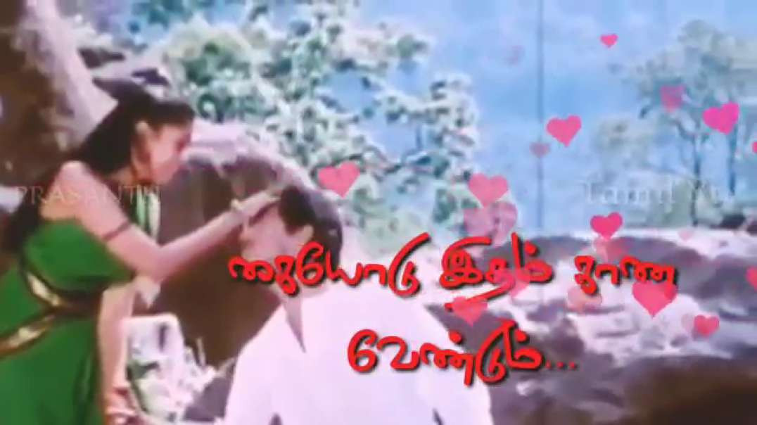 Putham Pudhu Malare  song | Whatsapp status video tamil free download