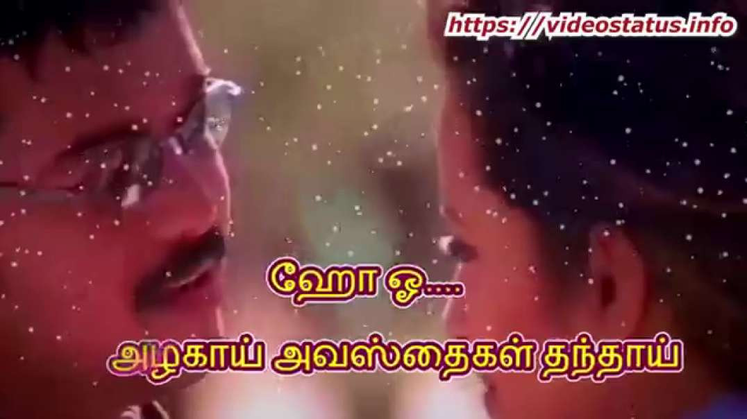 July Malargale july malargale song |Tamil love Whatsapp Status Video
