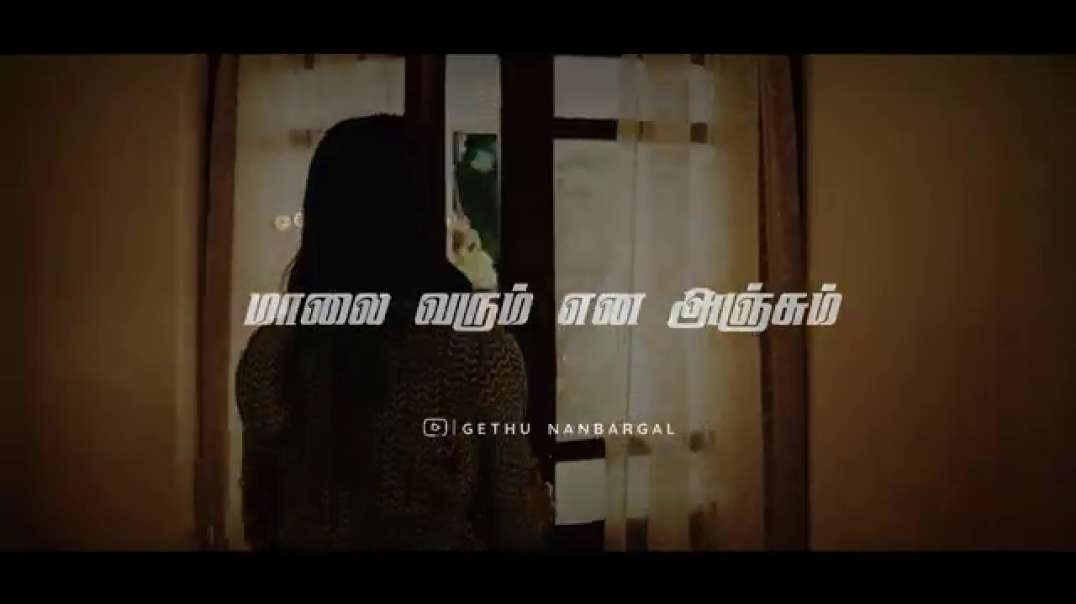 Ilamai thirumbudhe puriyadha pudhiraache song | love whatsapp status video tamil free download