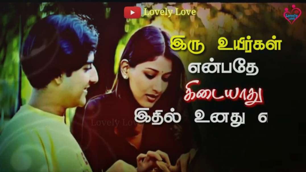 Thandiya Attam Ada Song | Tamil  Whatsapp Status video free download | sharechat status