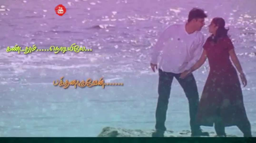 Enna ithuvo ennai suttriye song | love whatsapp status free download tamil | sharechat status