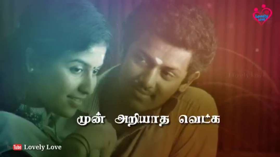 Un perai sollumbodhe song | Angaditheru movie song status | tamil love status video download