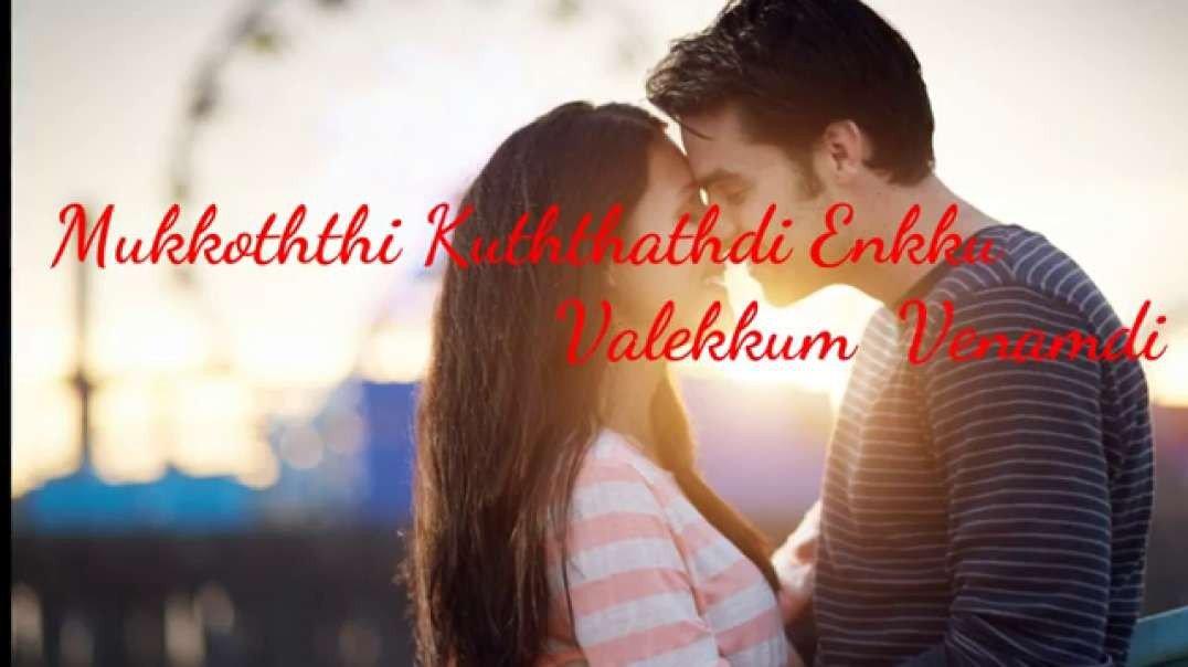Raasa Rassa Unnai vechurukan song | Tamil Whatsapp Status Songs | love status video