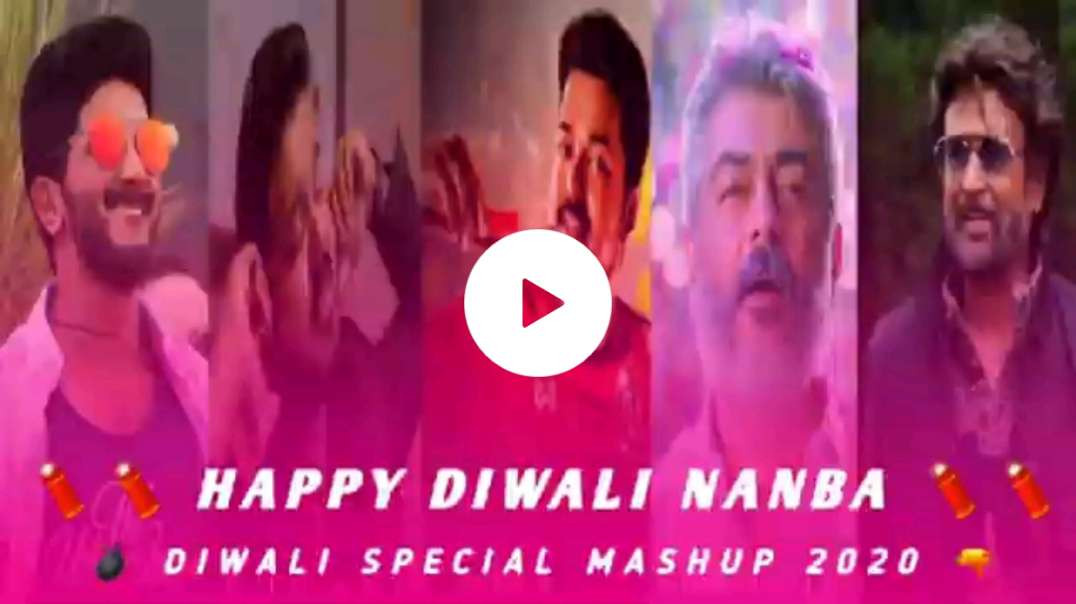 Happy Diwali || Diwali Wishes Status Tamil
