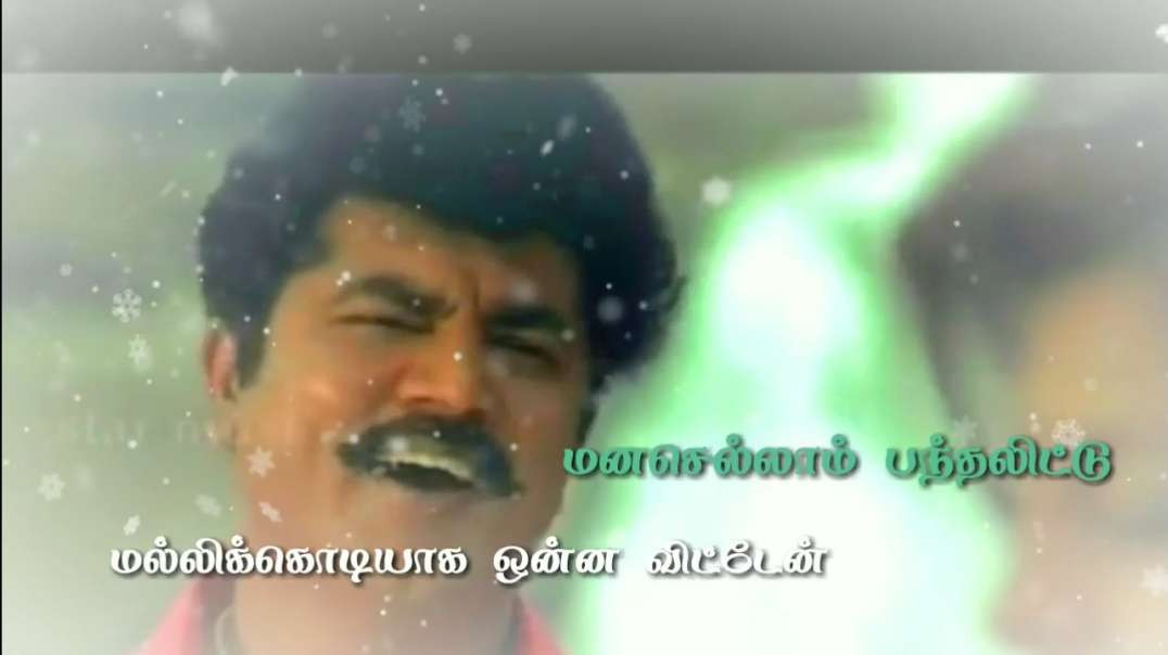 Tamil Love Status  Song | Tamil Whatsapp StatusTamil Video Song Download |