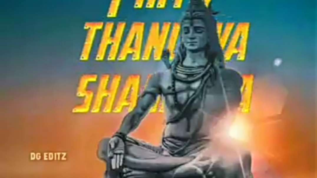 Sivan WhatsApp Status Songs | Lord Shiva Status | Tamil WhatApp Status Songs |