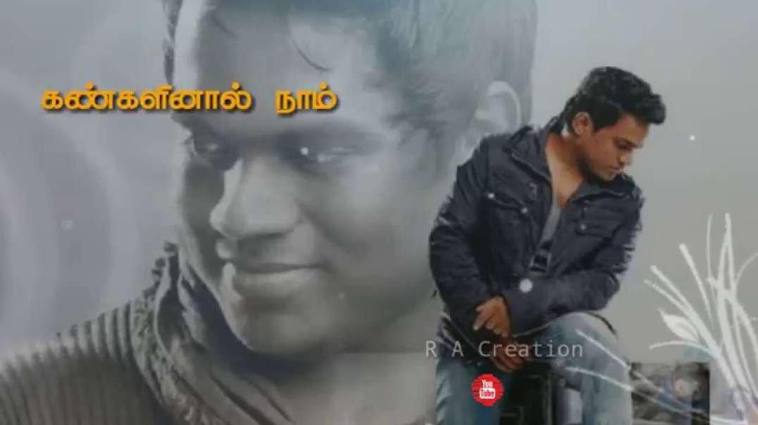 Poi solla indha vayasuku theriyavillai song | sad song whatsapp status free download tamil