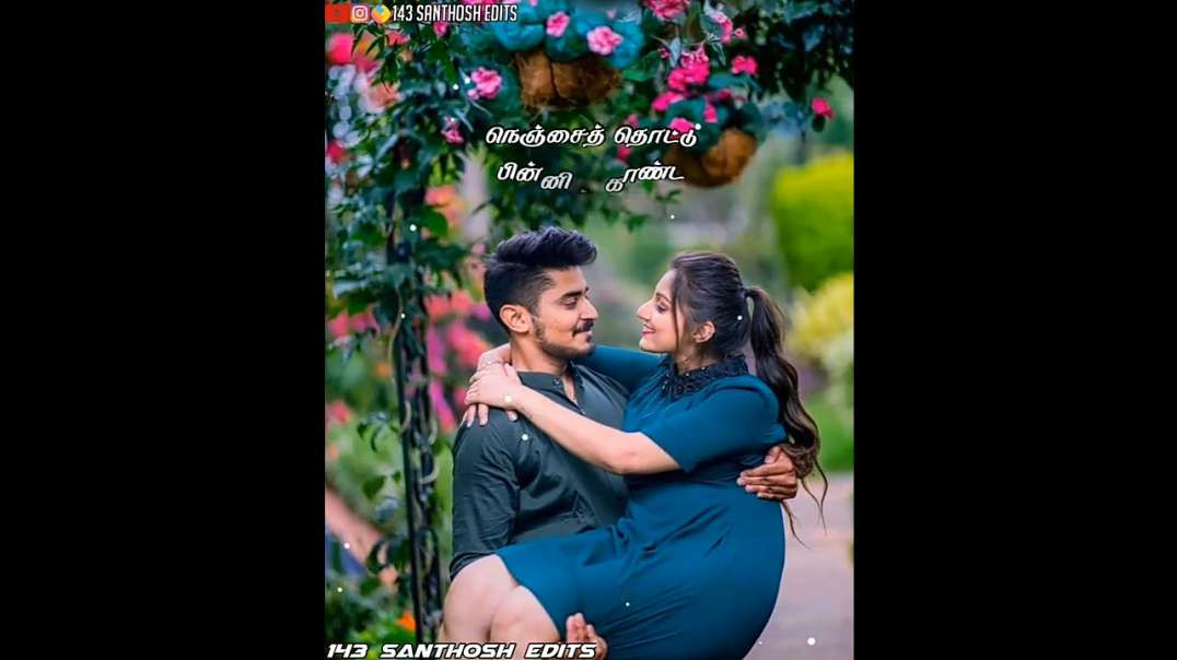Ennai Thottu Alli Konda Songs | Tamil Whatsapp status Songs | Romantic Tamil WhatsApp video Songs