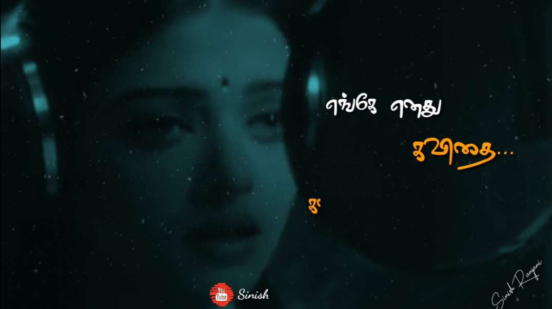 Enge Enathu Kavithai Song | Tamil Whatsapp Status Song Download | Tamil Status Song |