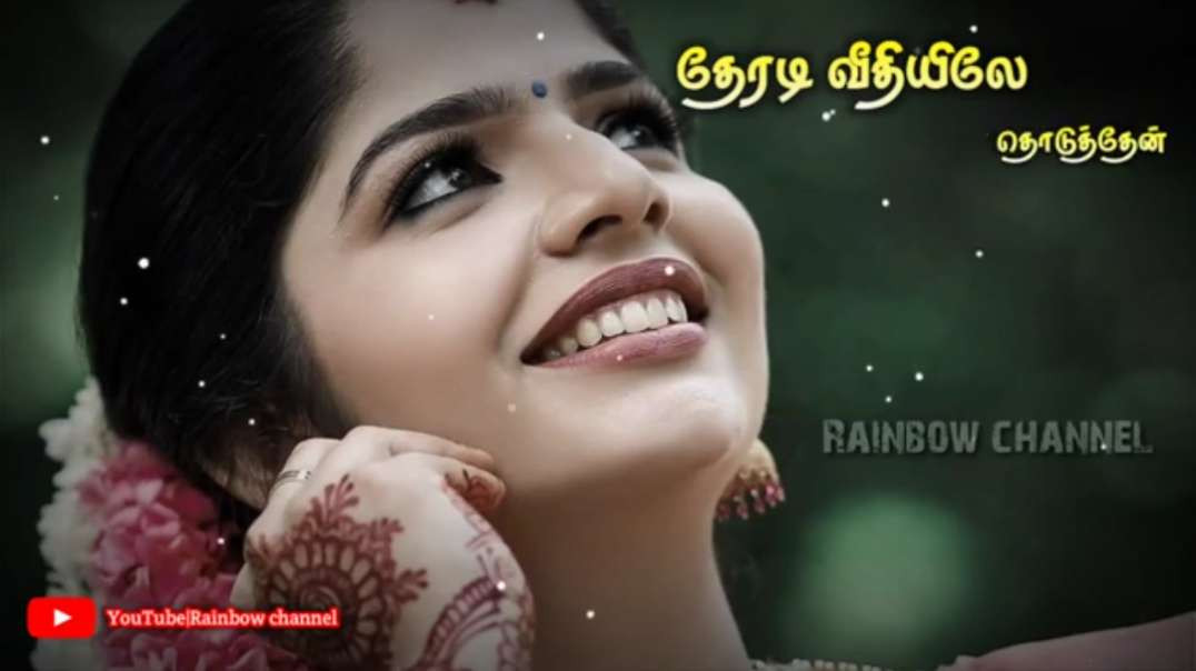 Theradi Veethiyile song || Tamil love whatsapp status