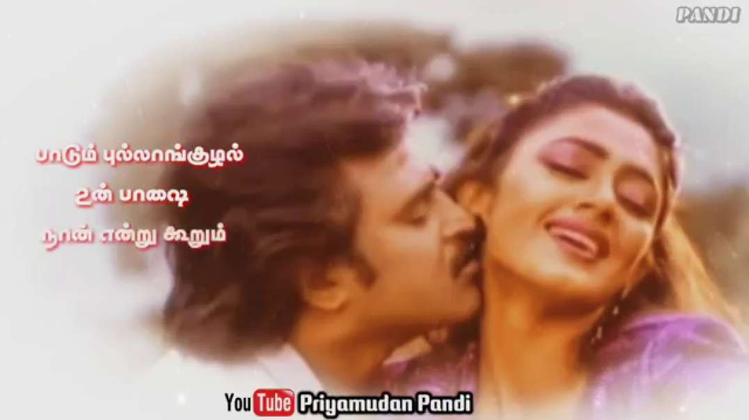 Adi vaanmathi en paarvathi song || Whatsapp status tamil || Siva movie song status