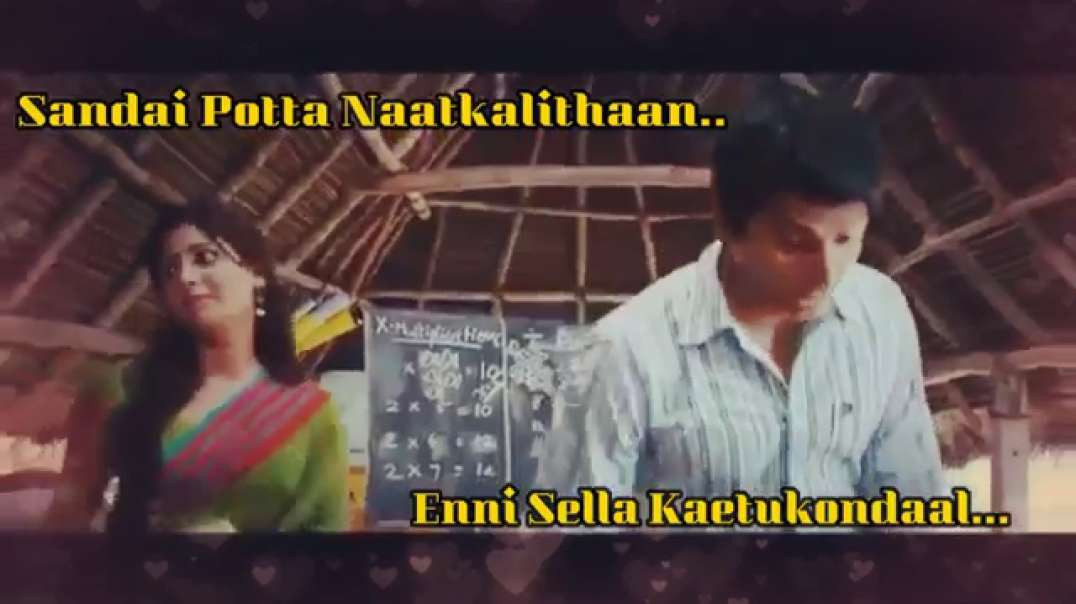 Ennodu vaa vaa  endru song || Cute love status Tamil || Neethane en ponvasantham songs download