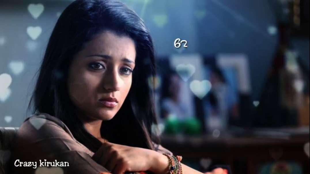 Pakkatha enna Pakkatha Whatsapp Status - Female voice - Aaru Movie WhatsApp status